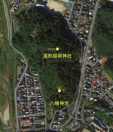 八幡神宮.jpg